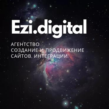 ezi.digital-project